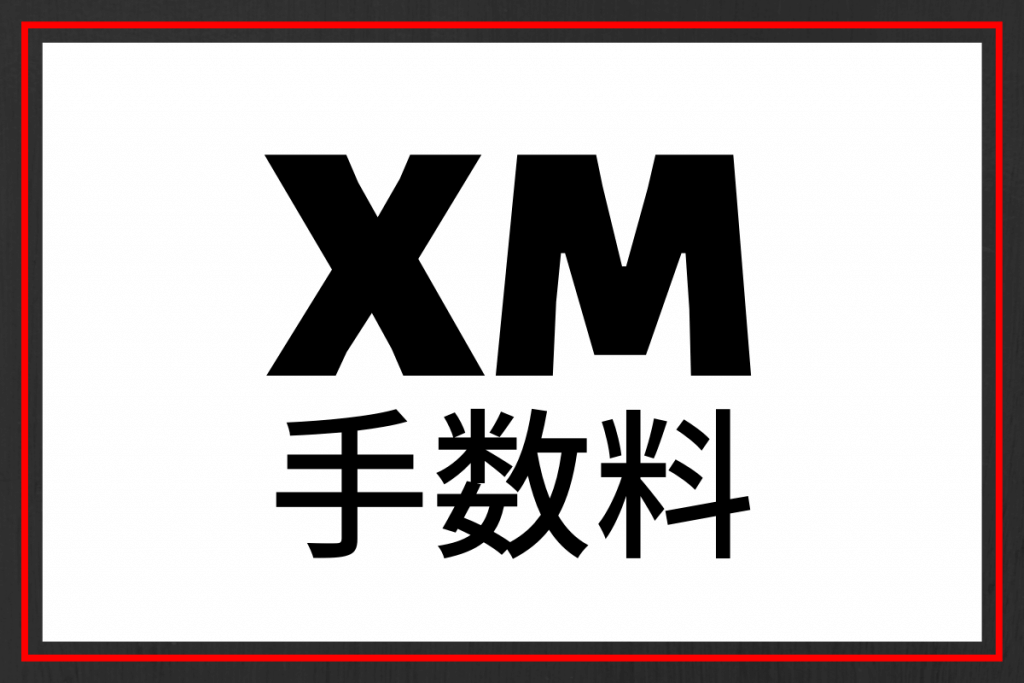 xm-fee